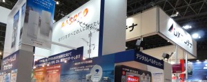 CEATEC2010