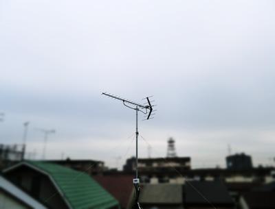 葛飾区八木式20素子共聴アンテナ工事