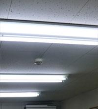 公文式学習塾で使用していた蛍光灯