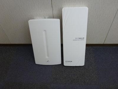 U2SWL20とUAH800正面比較