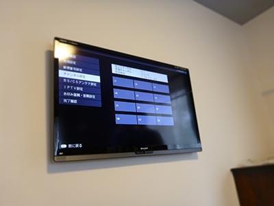 足立区テレビ壁掛け工事_完成