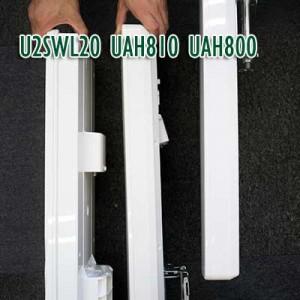 U2SWL20 UAH810 UAH800