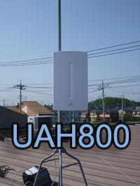 UAH800正面