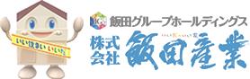飯田産業ロゴ