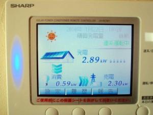 太陽光発電リモコン画面