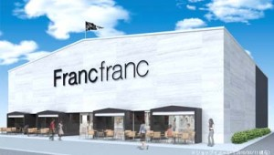 AOYAMA Francfranc