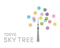 東京スカイツリーの開業日が決まりました