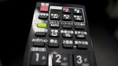 リモコン3桁入力ボタン